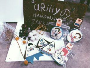 11_uRiiiy