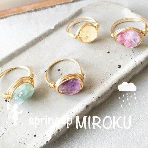 12_MIROKU